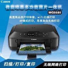 打印机0130